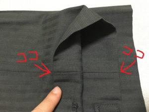 スーツ折り目-1