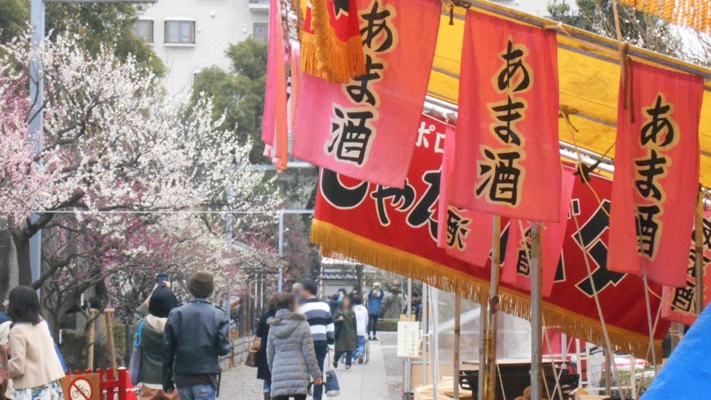 亀戸天神梅祭り