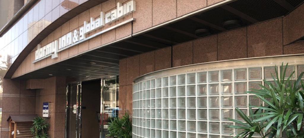ドーミーイン・global cabin浅草