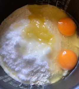 ヨーグルトチーズケーキ準備